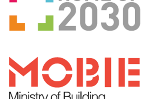 Home of 2030, Young Persons' Design Challenge